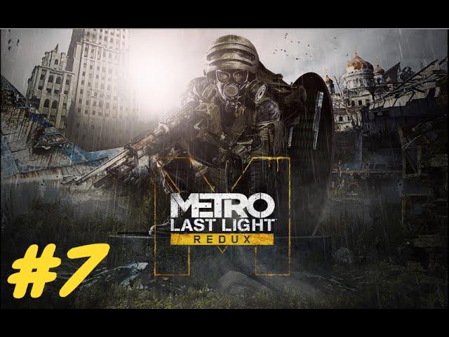 Giao diện Metro 2033 full crack